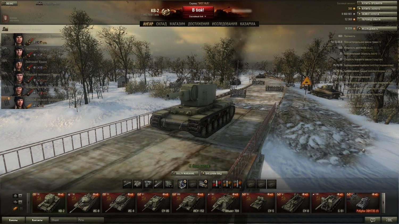 World of Tanks / Мир танков Отзывы покупателей 73